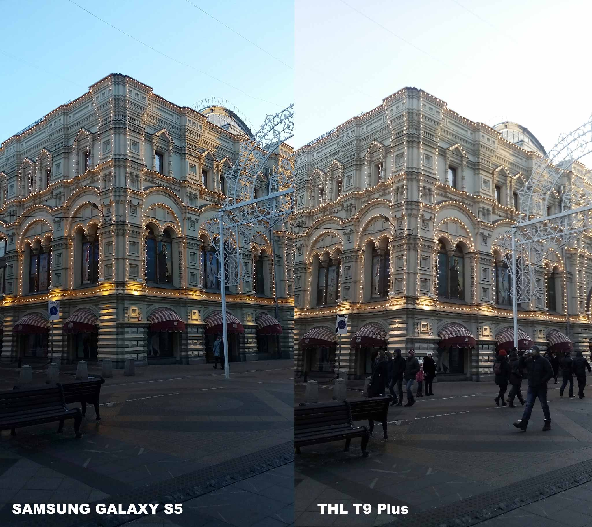 Нажмите на изображение для увеличения.  Название:12 Compare 1.jpg Просмотров:38 Размер:338.6 Кб ID:181230