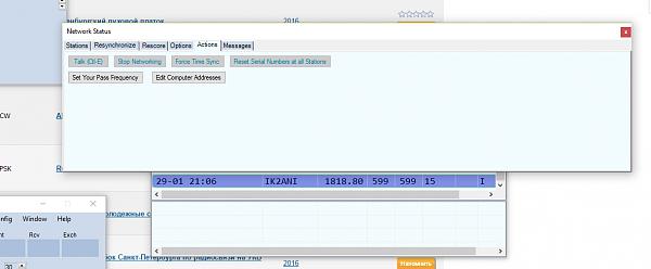Нажмите на изображение для увеличения.  Название:QIP Shot - Screen 065.png Просмотров:55 Размер:33.3 Кб ID:181254