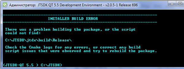 Нажмите на изображение для увеличения.  Название:Error.png Просмотров:7 Размер:29.0 Кб ID:181339