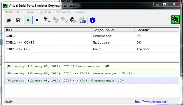 Нажмите на изображение для увеличения.  Название:Screenshot_1.png Просмотров:5 Размер:48.1 Кб ID:181384