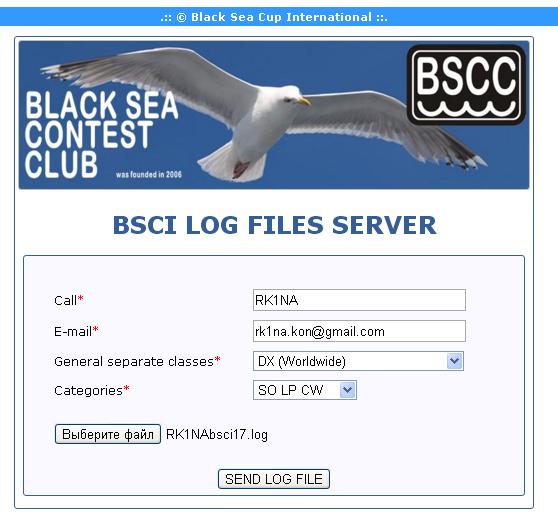 Название: BSC_LOG_FILES_SERVER1.jpg Просмотров: 756  Размер: 178.5 Кб