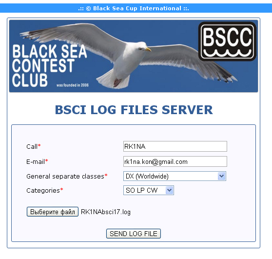 Название: BSC_LOG_FILES_SERVER1.jpg Просмотров: 776  Размер: 178.5 Кб
