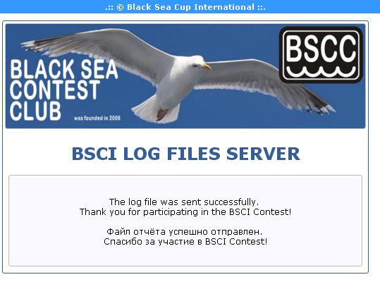 Название: BSC_LOG_FILES_SERVER.jpg Просмотров: 756  Размер: 149.8 Кб