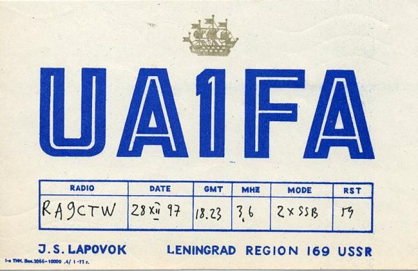 Нажмите на изображение для увеличения.  Название:UA1FA .jpg Просмотров:1 Размер:90.3 Кб ID:181545