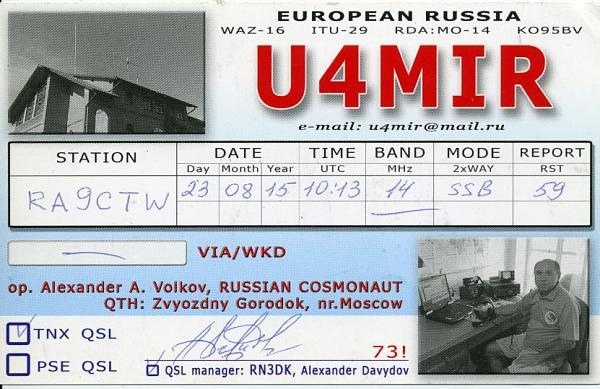 Нажмите на изображение для увеличения.  Название:U4MIR.jpg Просмотров:1 Размер:118.6 Кб ID:181546