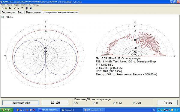 Нажмите на изображение для увеличения.  Название:4,5.JPG Просмотров:6 Размер:163.7 Кб ID:181557