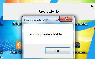 Название: Error_backup.PNG Просмотров: 313  Размер: 73.5 Кб