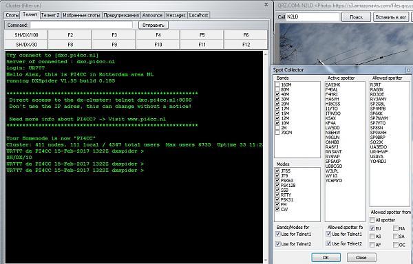 Нажмите на изображение для увеличения.  Название:ScreenShot004.jpg Просмотров:18 Размер:342.7 Кб ID:181877