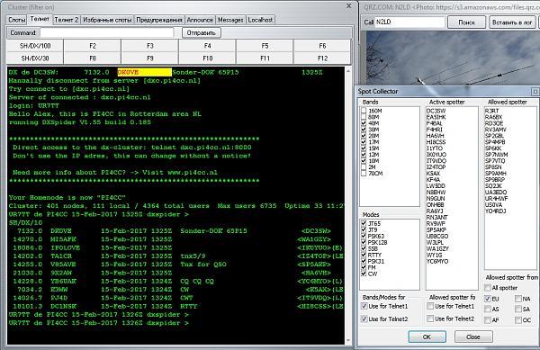 Нажмите на изображение для увеличения.  Название:ScreenShot005.jpg Просмотров:14 Размер:478.6 Кб ID:181878