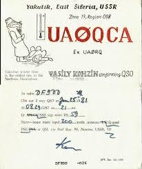Название: UA0_QCU_QSL.jpg Просмотров: 383  Размер: 9.3 Кб