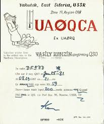 Название: UA0_QCU_QSL.jpg Просмотров: 410  Размер: 9.3 Кб