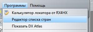 Название: ScreenShot002.jpg Просмотров: 194  Размер: 26.4 Кб
