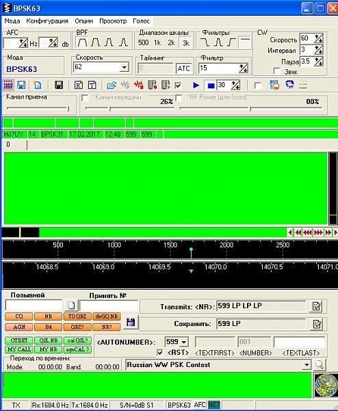 Нажмите на изображение для увеличения.  Название:PSK.jpg Просмотров:4 Размер:131.2 Кб ID:182031