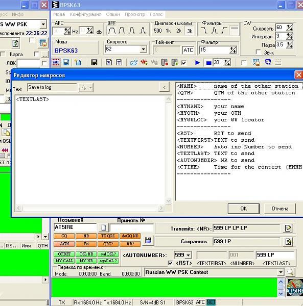 Нажмите на изображение для увеличения.  Название:PSK 1.jpg Просмотров:1 Размер:144.9 Кб ID:182036