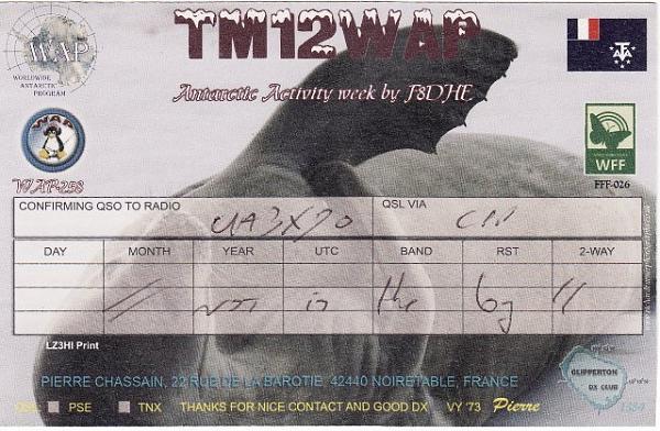Нажмите на изображение для увеличения.  Название:TM12WAP.jpg Просмотров:2 Размер:88.2 Кб ID:182047