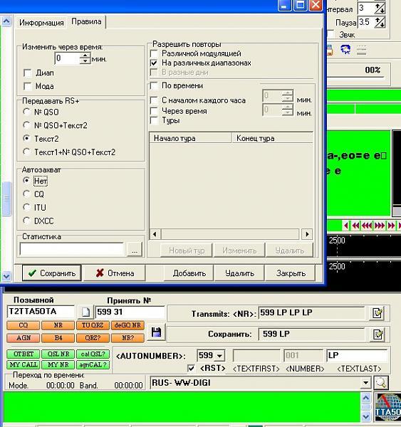 Нажмите на изображение для увеличения.  Название:PSK2.jpg Просмотров:1 Размер:114.8 Кб ID:182052