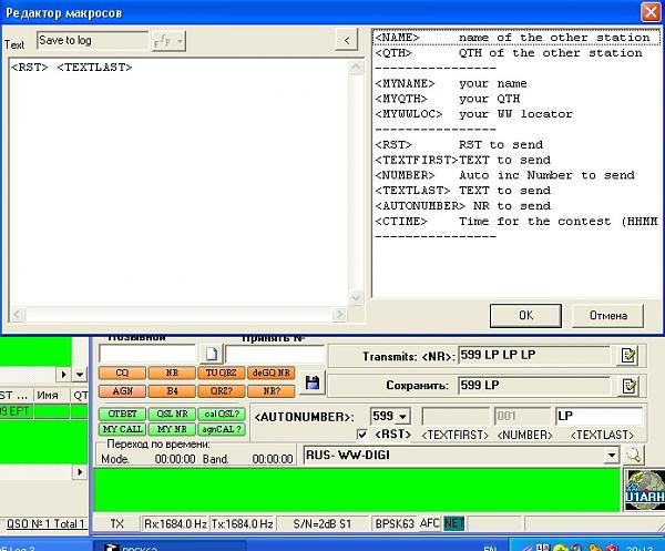 Нажмите на изображение для увеличения.  Название:PSK3.jpg Просмотров:1 Размер:110.3 Кб ID:182053