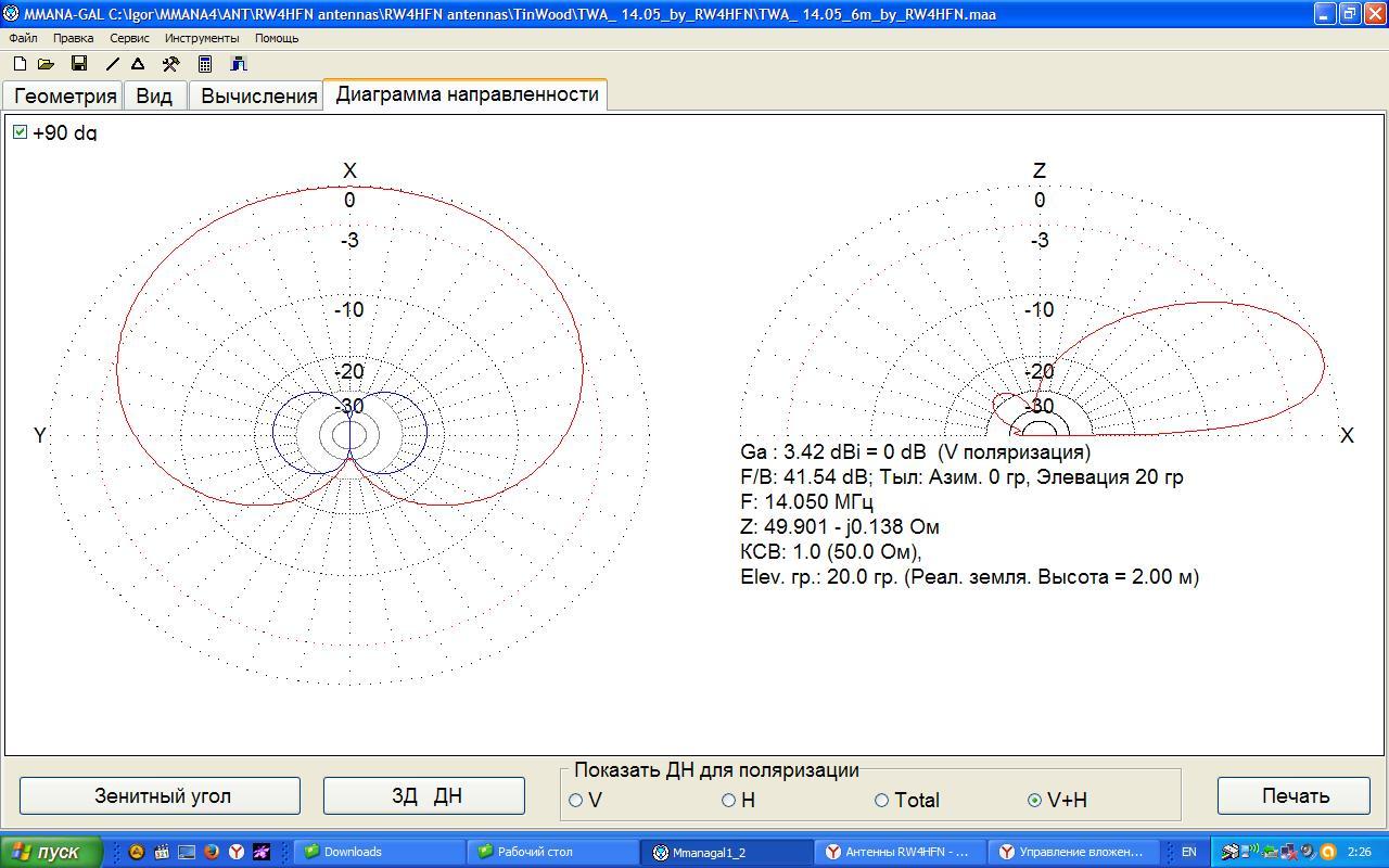 Нажмите на изображение для увеличения.  Название:пере.JPG Просмотров:16 Размер:151.3 Кб ID:182073