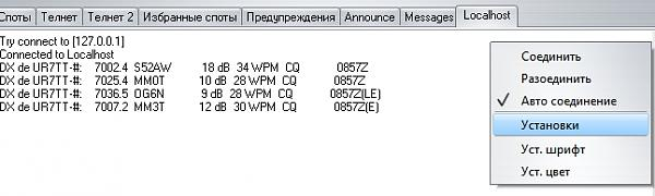 Нажмите на изображение для увеличения.  Название:ScreenShot004.jpg Просмотров:10 Размер:70.3 Кб ID:182099