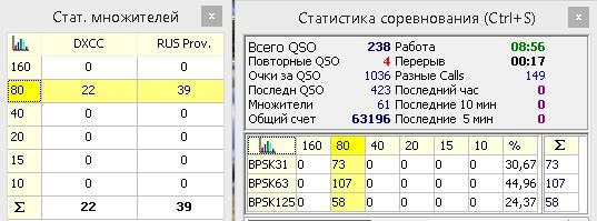 Название: Screenshot_37.jpg Просмотров: 185  Размер: 43.4 Кб