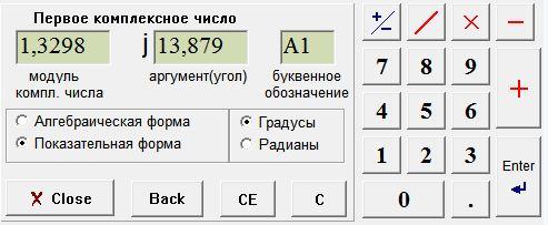 Название: 3.JPG Просмотров: 823  Размер: 33.1 Кб