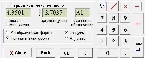 Название: 4.JPG Просмотров: 1141  Размер: 32.4 Кб
