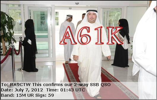 Название: A61K.JPG Просмотров: 310  Размер: 55.9 Кб