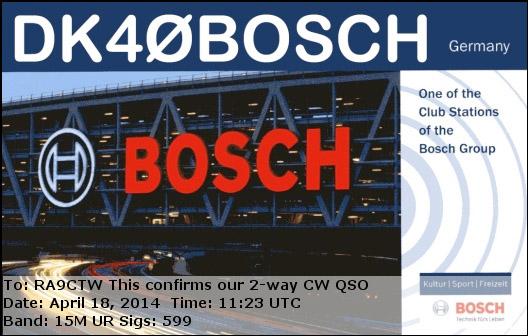 Название: DK40BOSCH.jpg Просмотров: 308  Размер: 100.8 Кб