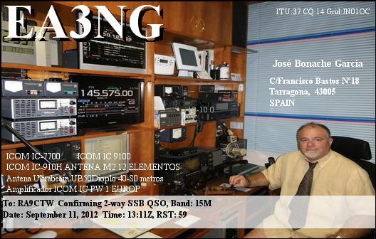 Название: EA3NG.JPG Просмотров: 312  Размер: 58.9 Кб
