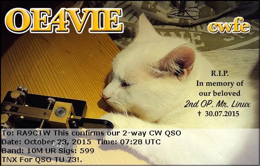 Название: OE4VIE.JPG Просмотров: 307  Размер: 45.6 Кб