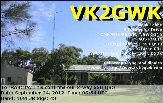Название: VK2GWK.JPG Просмотров: 312  Размер: 45.9 Кб