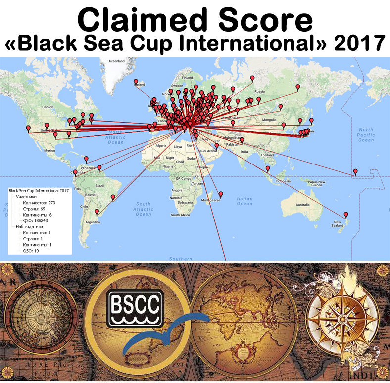Нажмите на изображение для увеличения.  Название:BSCI_2017_Claimed.jpg Просмотров:28 Размер:654.6 Кб ID:182352