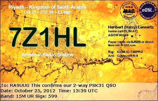 Название: 7Z1HL.JPG Просмотров: 240  Размер: 62.9 Кб