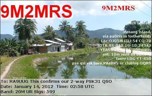 Название: 9M2MRS.JPG Просмотров: 238  Размер: 60.3 Кб