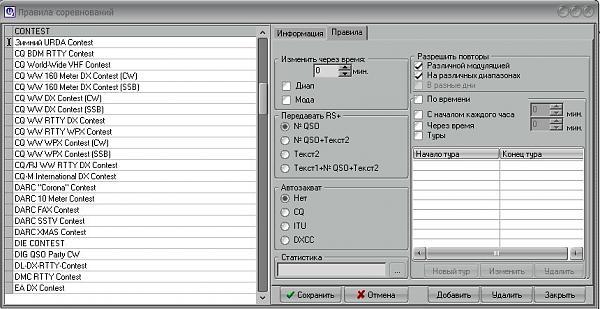 Нажмите на изображение для увеличения.  Название:urda1.jpg Просмотров:5 Размер:99.3 Кб ID:182514