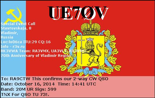 Название: UE70V.PNG Просмотров: 318  Размер: 119.1 Кб