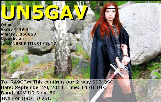 Название: UN5GAV.JPG Просмотров: 316  Размер: 59.0 Кб