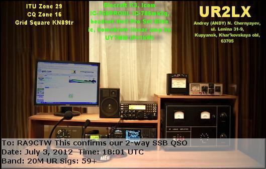 Название: UR2LX.JPG Просмотров: 315  Размер: 35.3 Кб