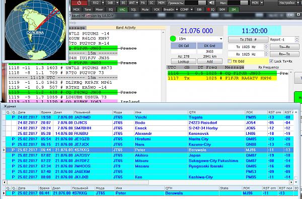 Нажмите на изображение для увеличения.  Название:Screenshot_1.png Просмотров:28 Размер:140.0 Кб ID:182628