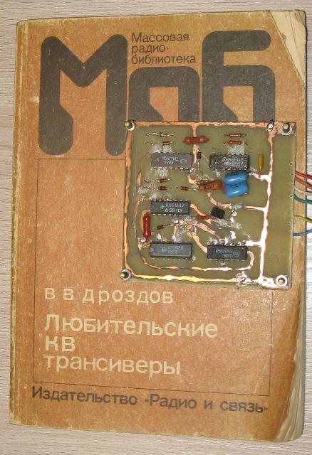 Нажмите на изображение для увеличения.  Название:RA3AO -key.jpg Просмотров:18 Размер:188.5 Кб ID:182645