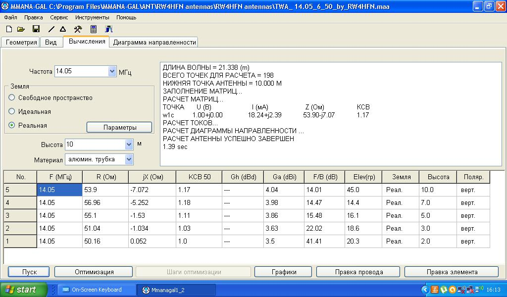 Нажмите на изображение для увеличения.  Название:TWA.JPG Просмотров:23 Размер:117.2 Кб ID:183014