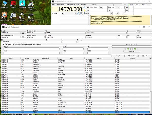 Нажмите на изображение для увеличения.  Название:FLDigi.jpg Просмотров:27 Размер:442.8 Кб ID:183220