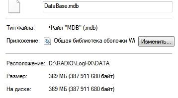 Название: ScreenShot002.jpg Просмотров: 304  Размер: 40.0 Кб