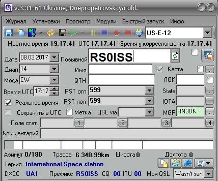 Название: rs0iss.jpg Просмотров: 452  Размер: 52.9 Кб