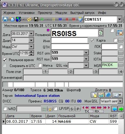 Название: mks.jpg Просмотров: 452  Размер: 64.1 Кб