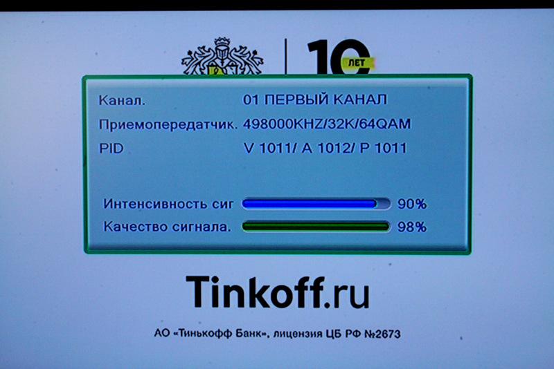 Нажмите на изображение для увеличения.  Название:Signal-s.JPG Просмотров:5 Размер:166.2 Кб ID:183447