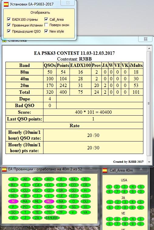 Нажмите на изображение для увеличения.  Название:EA-PSK.jpg Просмотров:49 Размер:170.4 Кб ID:183598