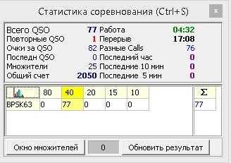 Название: Screenshot_43.jpg Просмотров: 95  Размер: 28.8 Кб