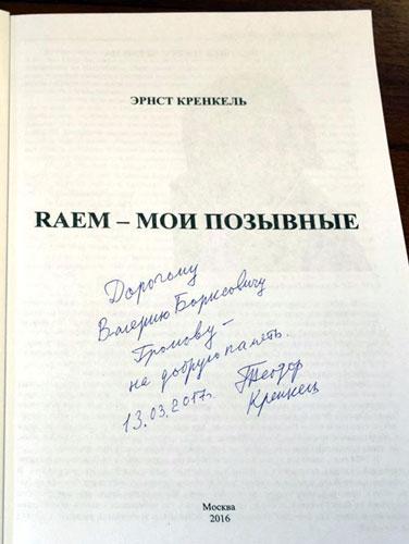Название: raem_2.jpg Просмотров: 362  Размер: 33.4 Кб