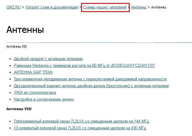 Нажмите на изображение для увеличения.  Название:Screenshot_17.jpg Просмотров:5 Размер:138.7 Кб ID:183834